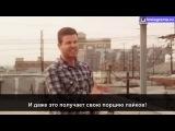 Классная песня про Инстаграм с переводом